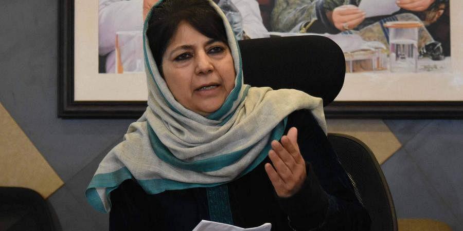 Former Jammu and Kashmir CM Mehbooba Mufti