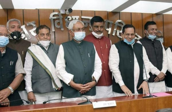 17th Bihar Assembly's inaugural session begins with members taking oath