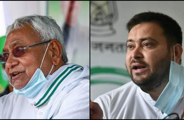 NDA, Mahagathbandhan candidates file nomination for Speaker post of Bihar Assmebly