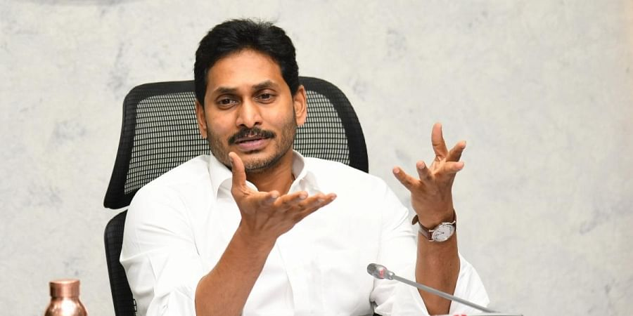 CM YS Jagan Mohan Reddy held review meeting on Industricl Corridors and Ports at CM's camp office in Tadepalli on Thursday.