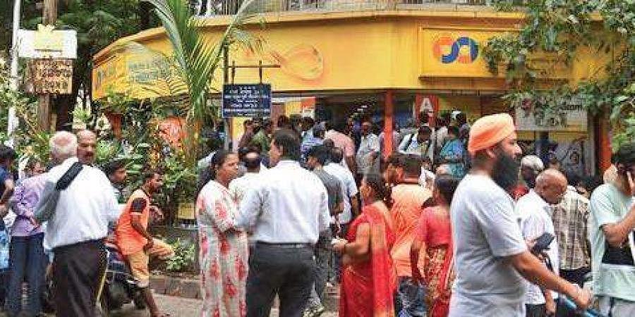 Punjab and Maharashtra Co-Operative Bank