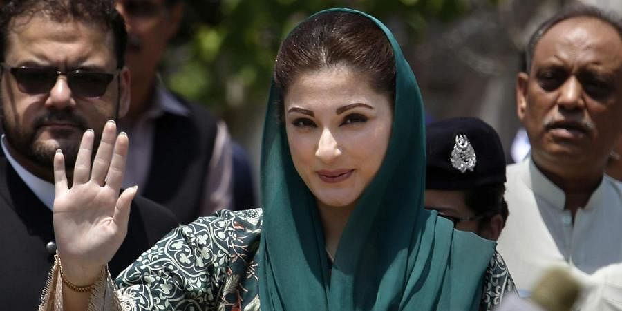 Pakistan Muslim League-Nawaz leader Maryam Nawaz