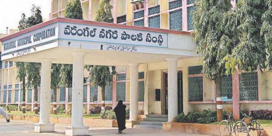 Greater Warangal Municipal Corporation office