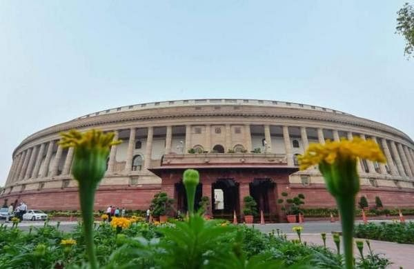 Parliament budget session to commence from Jan 29; Subsidy on canteen food revoked