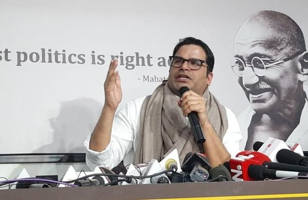 BJP releases Prashant Kishor's audio clip purportedly saying 'PM Modi, Mamata equally popular'