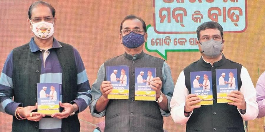 The booklet being released at State BJP headquarters in Bhubaneswar | Irfana