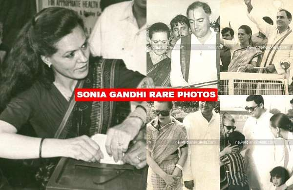 As interim Congress chief Sonia Gandhi turns 74 today, let us take a look at some of the rare photos of the veteran politician.