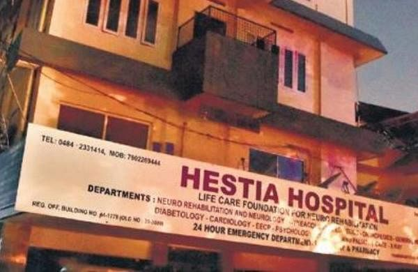 Ordeal of special needs kids at Kochi's Hestia Hospital: CollectorSuhas calls meeting today