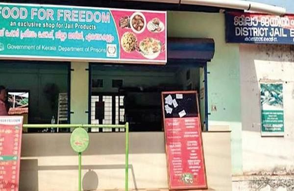 Jail food lovers in Kochi miss their combos with Zomato's Uber Eats takeover