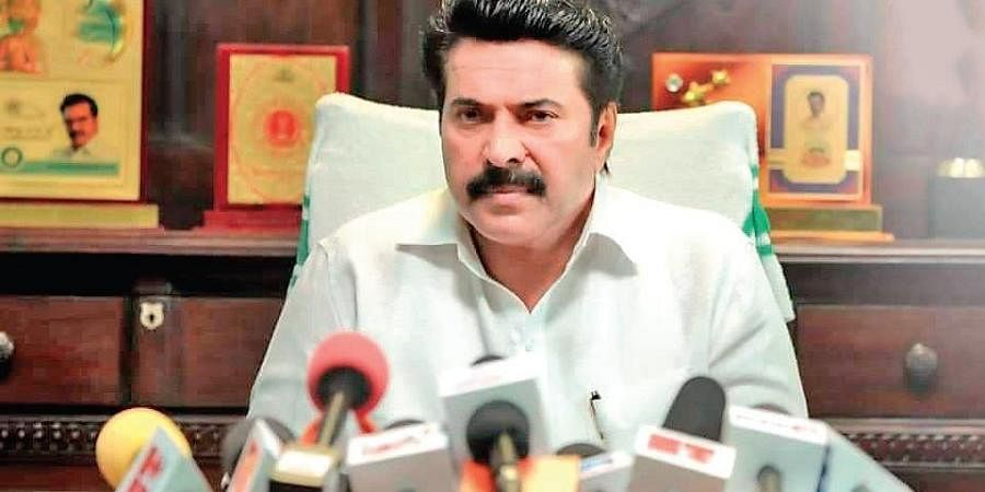 Mammootty in a still from'One'