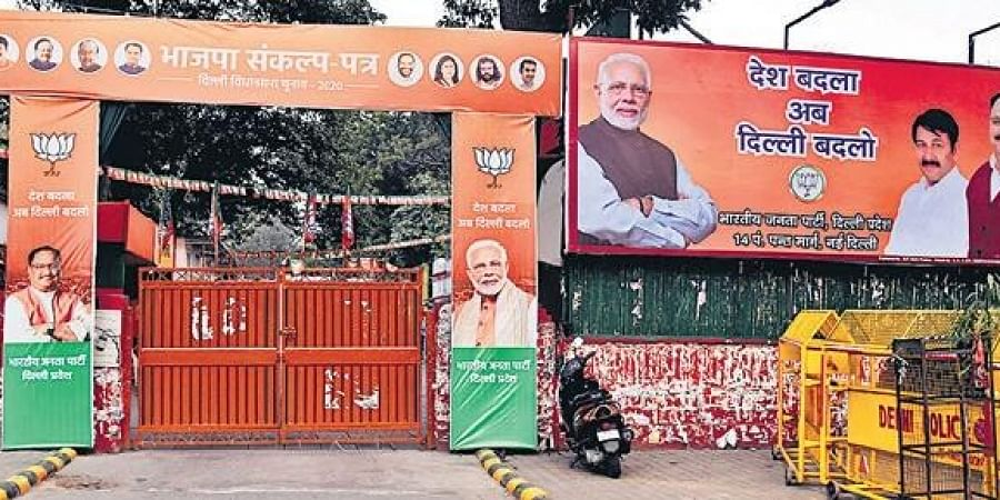BJP leaders said delay in unveiling the manifesto also hurt the party.