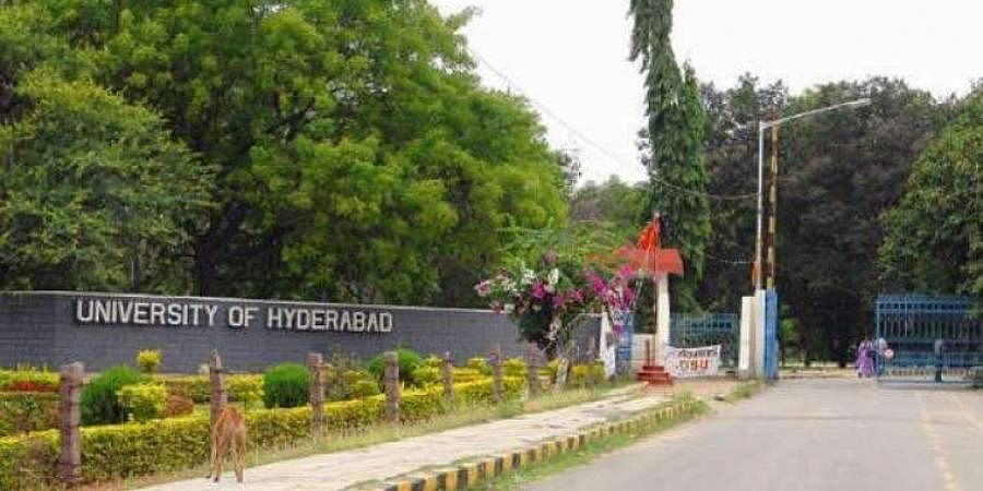 Hyderabad University (File Photo)