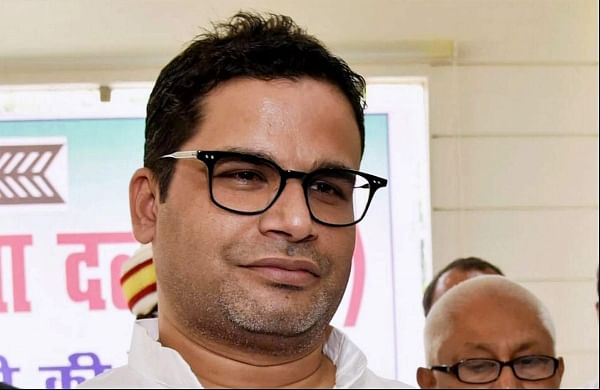 'Baat Bihar Ki': Prashant Kishor's campaign to start from today