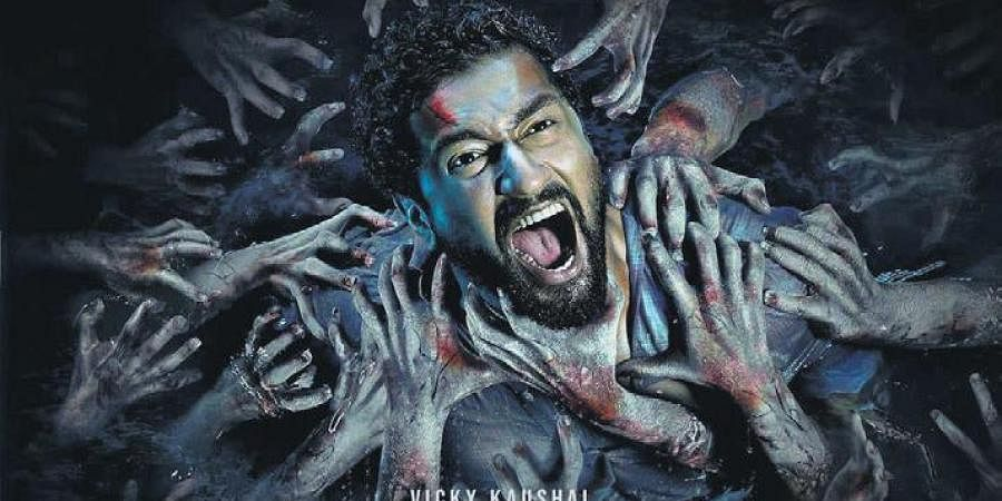 Vicky Kaushal in 'Bhoot' poster