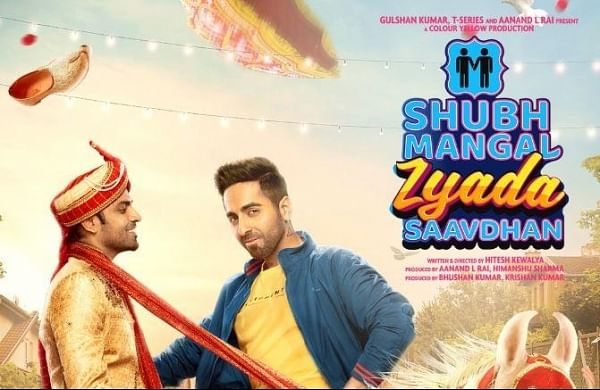 Ayushmann Khurrana's 'Shubh Mangal Zyada Saavdhan' banned in UAE over homosexual content
