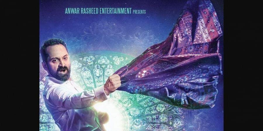 Actor Fahadh Faasil in Trance.