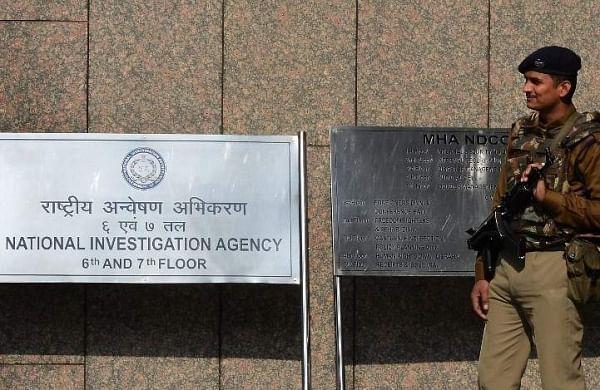 ISIS conspiracy cases: NIA conducts raids at 20 locations in Karnataka, Tamil Nadu