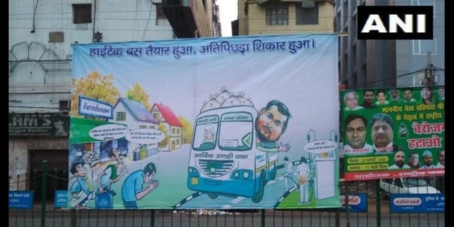 A poster against the 'Berozgaari Hatao Yatra' in Patna
