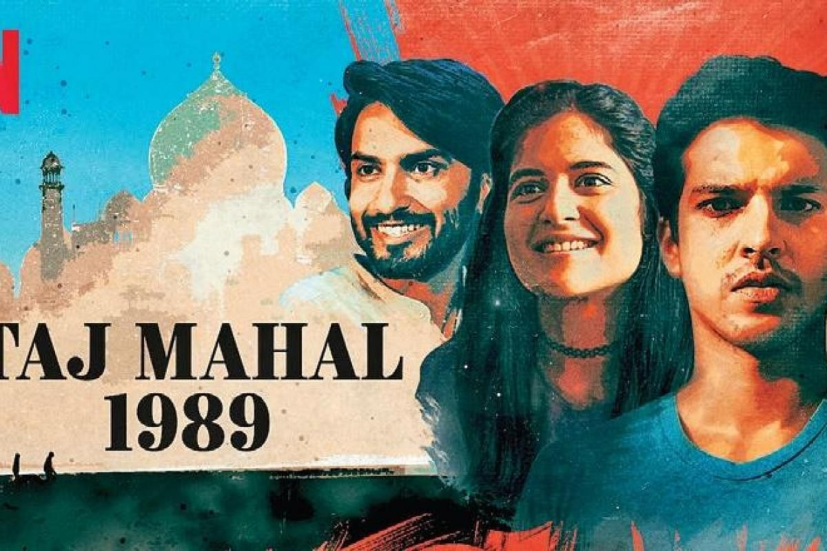 TajMahal 1989 review: A monumental love- The New Indian Express