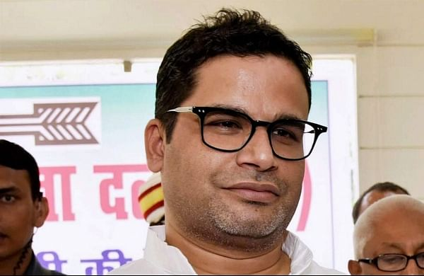 Prashant Kishor may get TMC ticket to Rajya Sabha