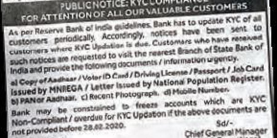 The SBI advertisement published recently regarding KYC updation
