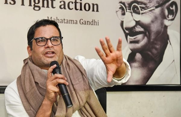 Political strategist Prashant Kishor booked for cheating over content of 'Baat Bihar Ki'