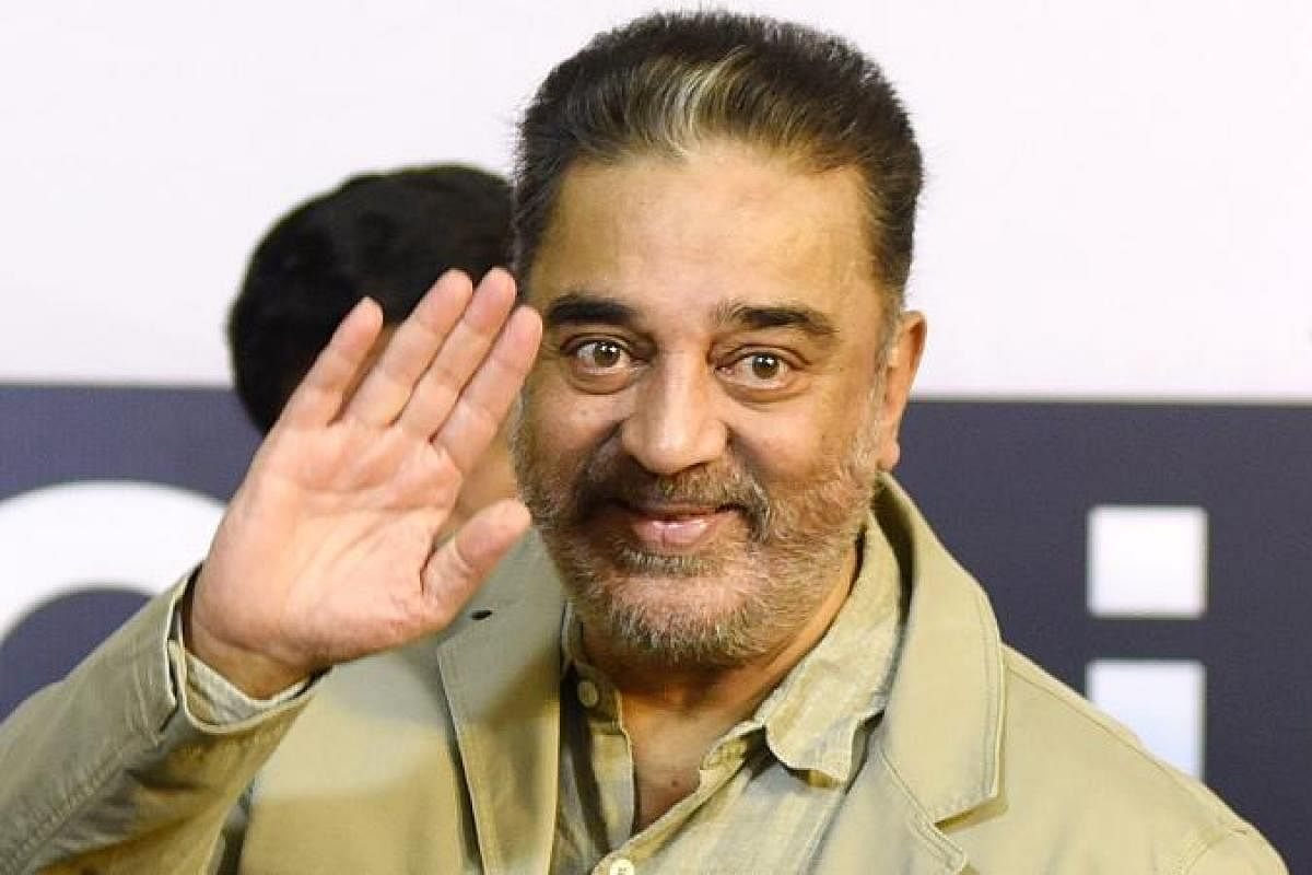 Salary for housewives! MNM chief Kamal Haasan says time has come- The New  Indian Express