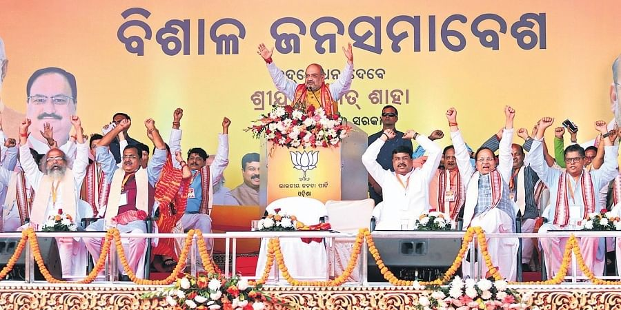 Union Home Minister Amit Shah and other BJP leaders at the pro-CAA rally in Bhubaneswar on Friday