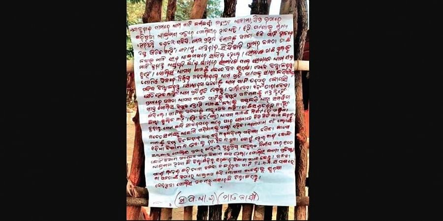 A poster put up by Maoists | Express