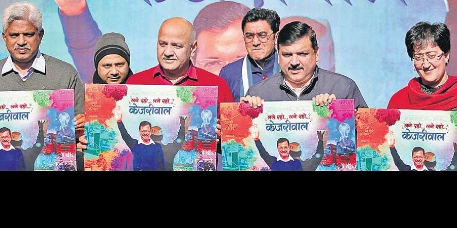 AAP leaders at the launch of the party's campaign song 'Lage Raho Kejriwal'. The jingle is trending on social media