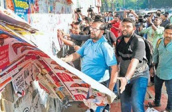 Corporation reinstates mural at Palayam CSN Stadium