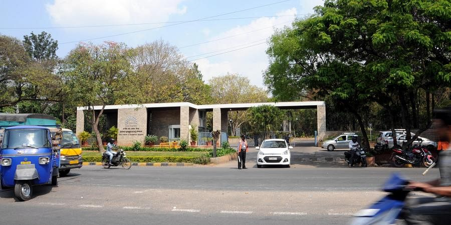 IIM-Bengaluru, Indian Institute of Management Bangalore