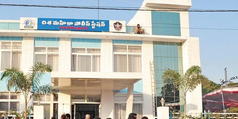 Disha police station