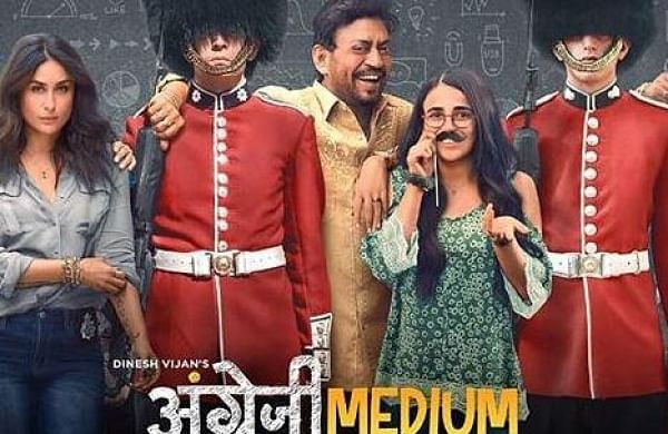 Irrfan Khan's 'Angrezi Medium' premieres online after theatrical run was cut short