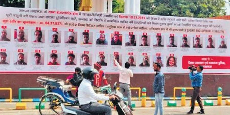 The Allahabad HC had ruled that the hoardings infringe on the personal liberty of the alleged protesters.