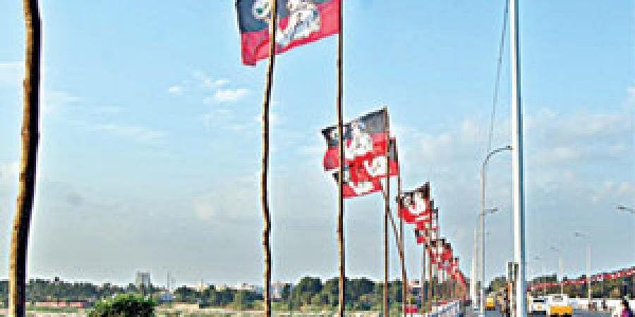 AIADMK flags