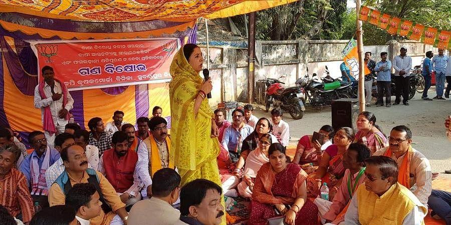 Odisha BJP's Sangeeta Kumari Singh Deo (Photo | Facebook)