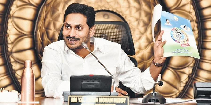 Chief Minister YS Jagan Mohan Reddy holding the Cabinet meeting at  the  Secretariat in Velagapudi on Wednesday