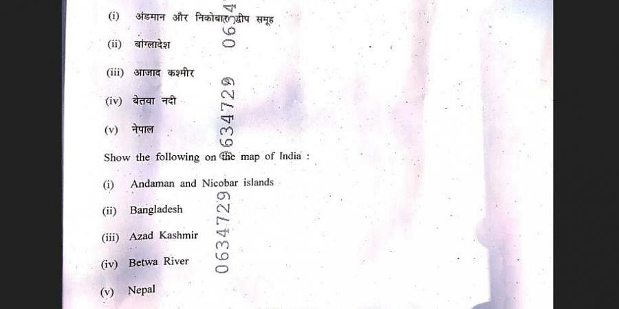 Question paper in Madhya Pradesh. (Photo| EPS)