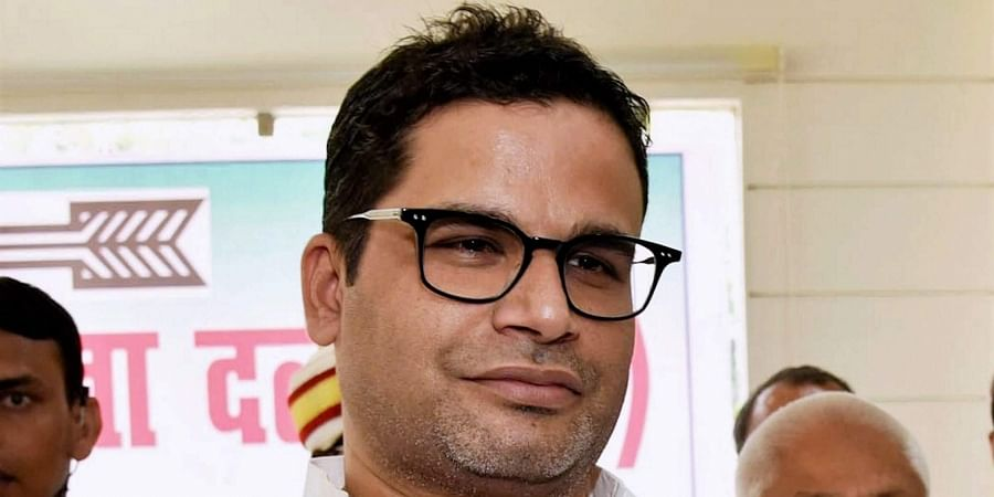 Political strategist Prashant Kishor