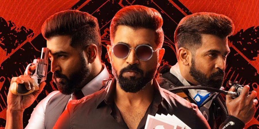 Tamil film 'Mafia Chapter 1'