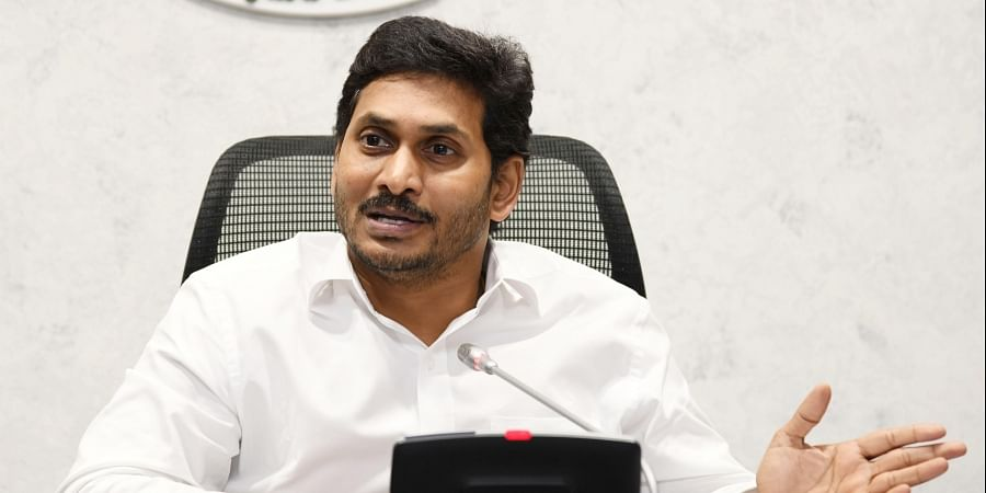 Andhra Pradesh CM YS Jagan Mohan Reddy held a review meeting on COVID-19 at CM's camp office in Tadepalli on Tuesday.