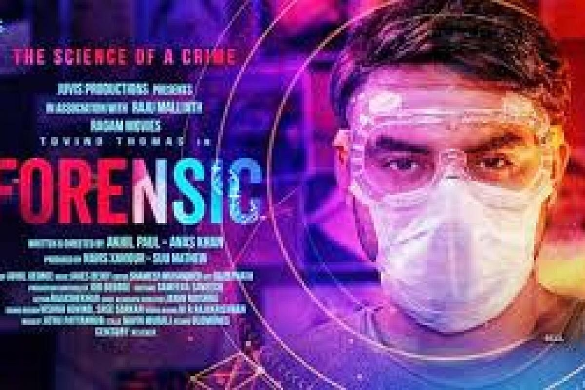 Amazon Prime To Release Forensic On May 1 The New Indian Express