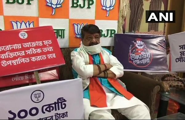 COVID-19 effect: Kailash Vijayvargiya stages sit-in protest at ...