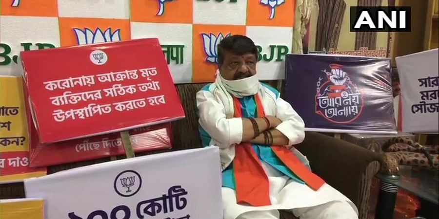 BJP National General Secretary and party's Central Observer for West Bengal, Kailash Vijayvargiya sits in protest at his residence in Indore