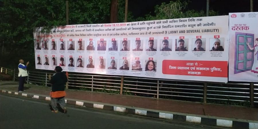 The Lucknow admin had put up posters with names and photos of those allegedly involved in anti-CAA violence. (Photo| Twitter/ @AdminLKO)