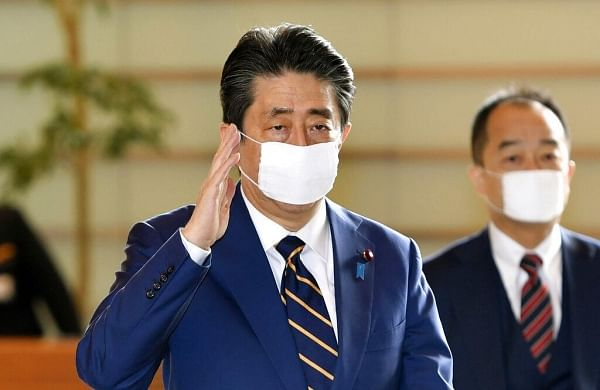 Japan to declare state of emergency over coronavirus crisis,roll out USD 1 trillion emergency package