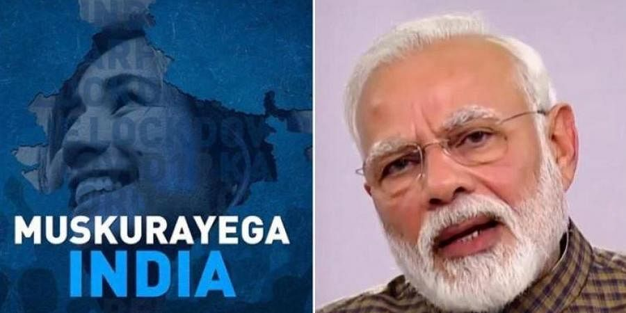 PM Narendra Modi lauds Bollywood for Muskurayega India initiative.