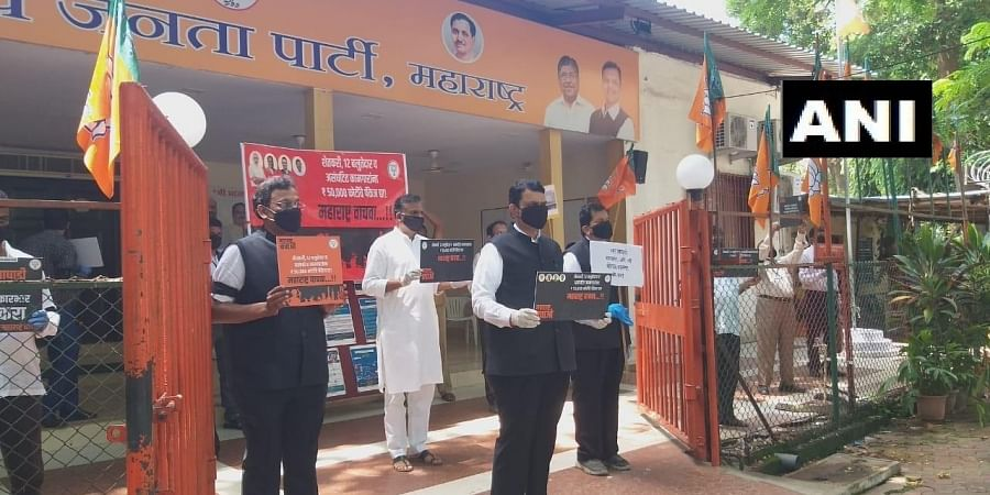 Former Maharashtra CM Devendra Fadnavis & other party leaders stage a demonstration outside state BJP office.