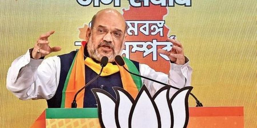 Union Home Minister Amit Shah addresses the 'West Bengal Jan Samwad' rally via video conferencing on Tuesday.
